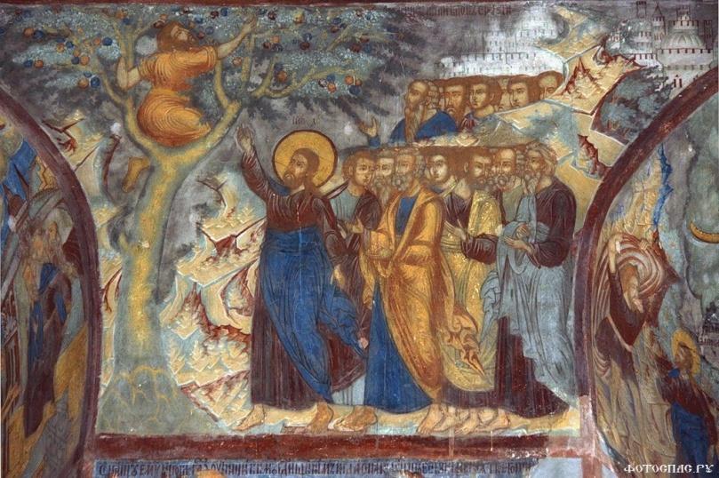Покаявшийся-Закхей