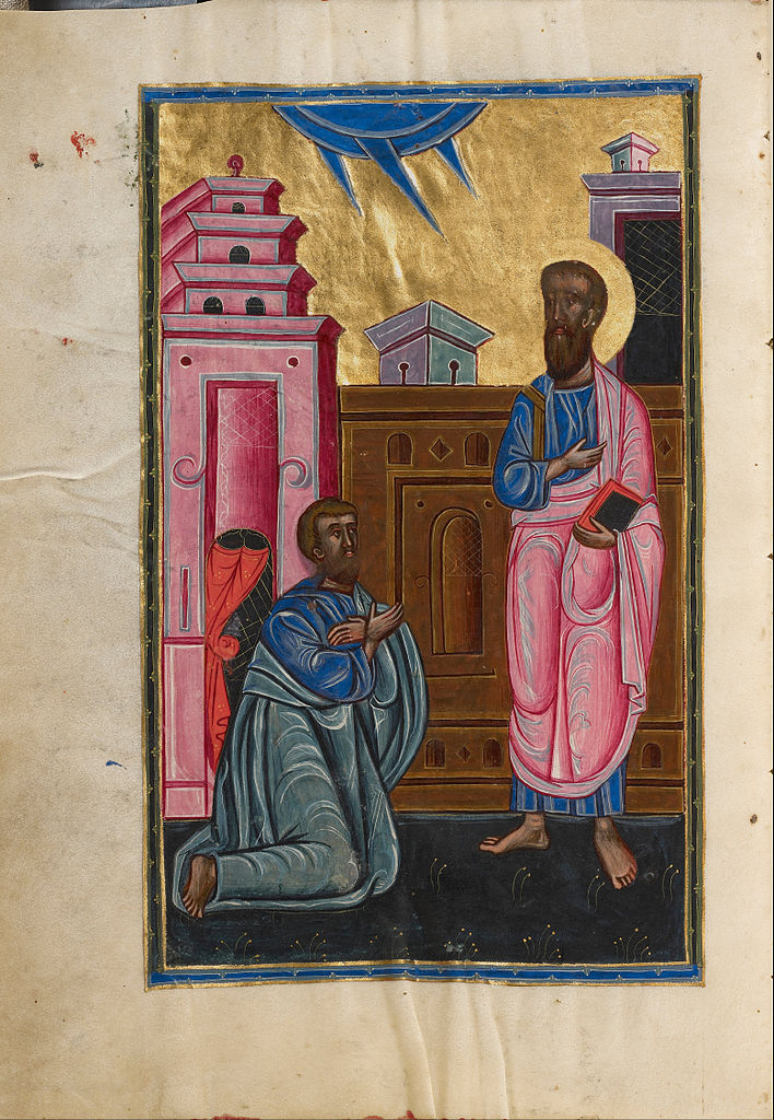 708px-Malnazar_-_Saint_Paul_and_Sergius,_Roman_Proconsul_in_Cyprus_-_Google_Art_Project