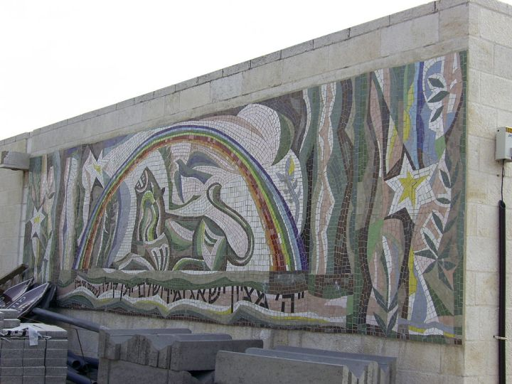 Modern_Mosaic_Jerusalem-2_(3211896777)