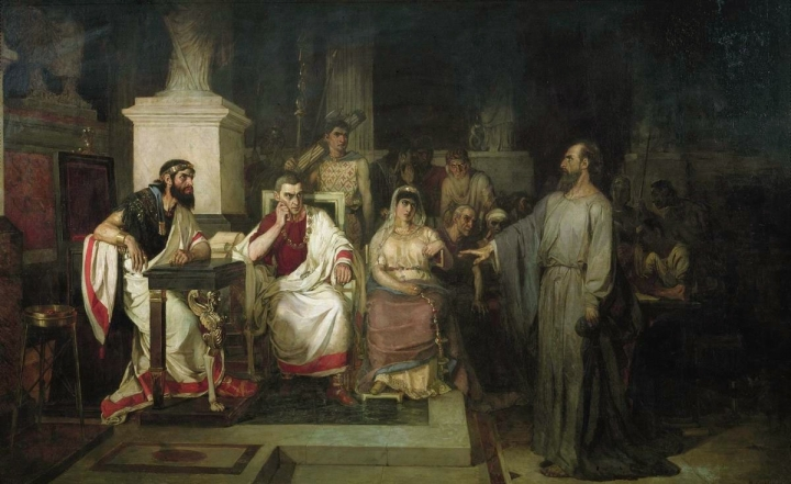 Surikov Paul_and_king_Agrippa